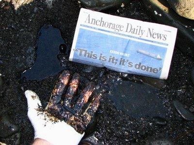 exxon-not-done